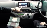 Toyota and Nintendo Convert DS Game System to In Car GPS Remote