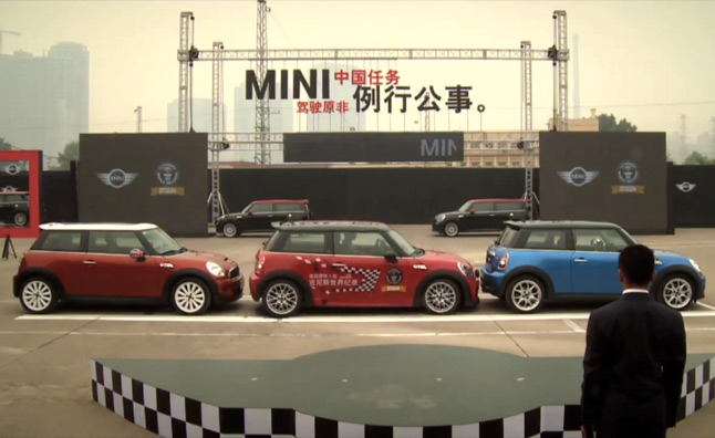 MINI Sets World Record for Tightest Parallel Parking – Video