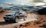 2013 Suzuki Grand Vitara Styling Update Confirmed