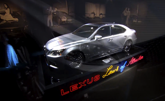 Lexus LS Unveil Event Video Released