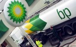 BP Gas Recalled for Unspecified Contamination