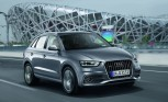 Audi Q2 Concept May Come to Paris Motor Show