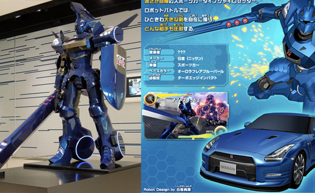 Nissan GT-R Transformer to Star in Japanese Video Game – Videos