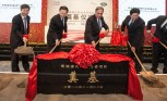 Jaguar Land Rover, Chery Start Building Chinese Facility