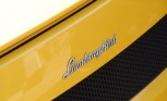 Lamborghini 50th Anniversary Tour Details Released