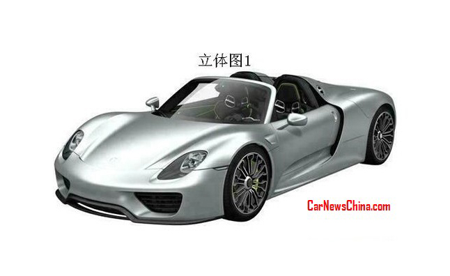 Porsche 918 Spyder Leaked in Patent Application