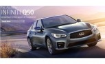 2014 Infiniti Q50 Leaked Ahead of Detroit Auto Show Debut