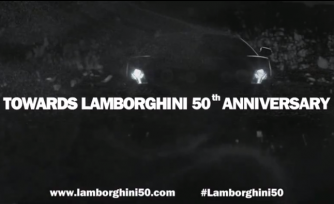 Lamborghini 50th Anniversary Model Teased in Video