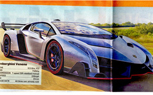 Lamborghini Veneno Leaked: Priced at $4.6 Million