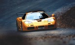 McLaren to Showcase Second Supercar in Geneva