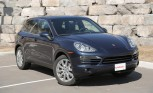 Porsche Cayenne Production Resumes