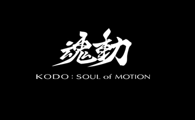 Kodo-Design-Language