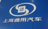General Motors' Largest Market is Now China