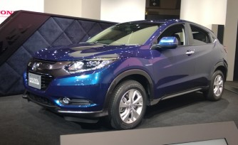 2015 Honda Vezel Video, First Look