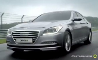 2015 Hyundai Genesis was Tuned by Lotus on the Nurburgring