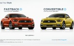 2015 Mustang Configurator Launched