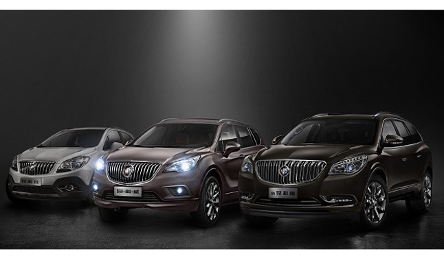 Buick Envision Crossover Revealed
