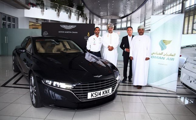 Aston Martin Lagonda Revealed in Oman