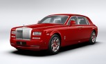 Rolls-Royce Receives Largest Fleet Order Ever