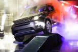 First Land Rover Discovery Sport Leaves the Building