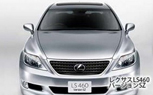 Lexus Planning Sporty LS460 SZ