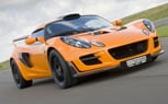 Report: Lotus Exige Cup 260 Announced