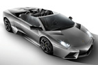 Frankfurt Preview: First Lamborghini Reventón Roadster Photos Released