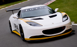 Report: Lotus Builds 'Type 124′ Racing Edition of New Evora Model