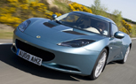 Report: Lotus Launches Evora Sports Car With Dealer Open House Tour