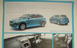 Leaked: Mitsubishi RVR Brochure Gives Detailed Look at Upcoming Compact Crossover