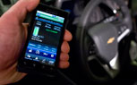 OnStar Introduces Chevrolet Volt Smartphone App