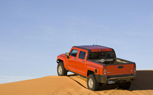 Hummer Deal Falls Though; GM Announces Brand Wind-Down