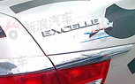 Spied: Buick Excelle GT [Verano GT] Spotted in China With Possible 2.0T Engine