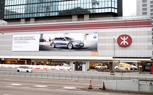 Hong Kong Audi Dealership Hoodwinked with BMW Billboard