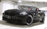 3D Design Beautifies BMW Z4 With New Aero Bits