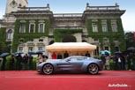 Anonymous Buyer Places Order For 10 Aston Martin One-77′s
