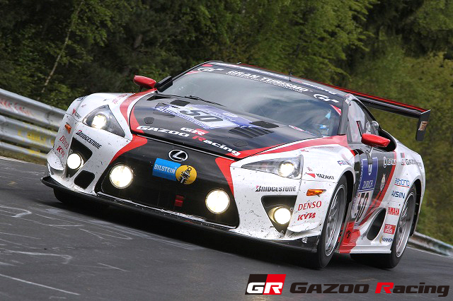 Lexus Lfa Takes Class Win At The Nurburgring Hours Autoguide