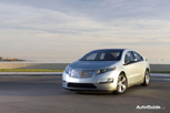 OnStar, Google Tie Up Looking More Likely; Could See Use In Volt EV