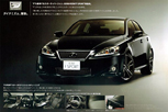 2011 Lexus IS Brochure Reveals Minor Exterior Changes