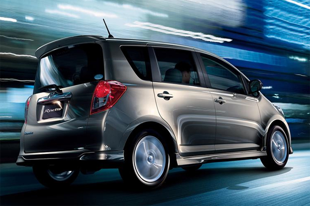 Toyota To Supply Subaru With New SubCompact Model AutoGuidecom - All new toyota models