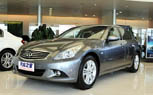 Infiniti G25 On Sale in China