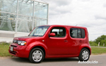 Nissan Cube Recalled for Possible Gas Leak Resulting from a Crash