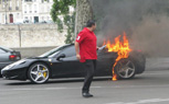 Ferrari 458 Italia Reportedly Recalled Due to Fire Risk