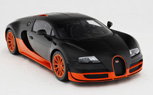 Bugatti Veyron Super Sport Scale Model an Incredibly Accurate Replica, Including the Price