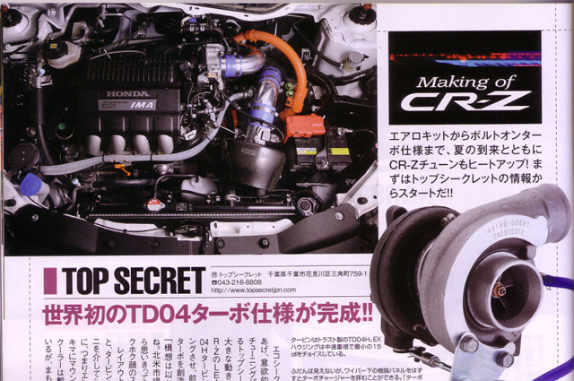 Honda Cr Z Turbo Kit Under Development By Top Secret