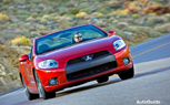 Report: Mitsubishi Eclipse, Galant, May Die In 2013