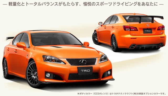 Lexus IS-F Circuit Club Sport Parts Now Available from TRD