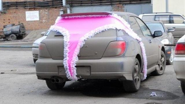 Ladies Class Up Your Ride With The Car Thong 187 Autoguide