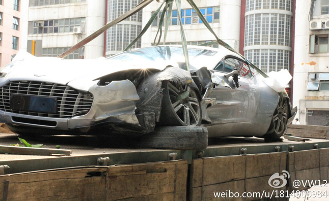 Aston Martin One 77 Price in India Aston Martin One 77 Wrecked in