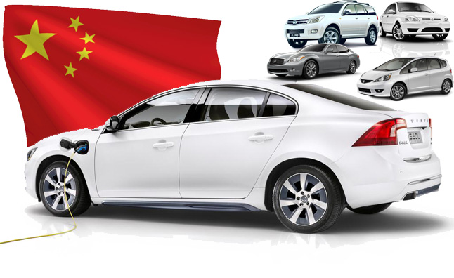 Used Car Loan >> When Will Chinese Cars be Sold in the US? » AutoGuide.com News